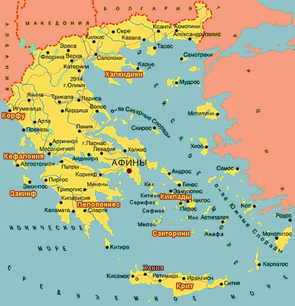 Родос греция виллы